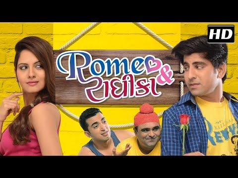 Xxx Mp4 Romeo Radhika Full Film Superhit Urban Gujarati Film 2017 Vidhi Parikh Tushar Sadhu 3gp Sex