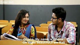 Bangla new song 2016 | Ak Jon O Na । Imran Samir | T.H.Anik | Official HD music video | TH |