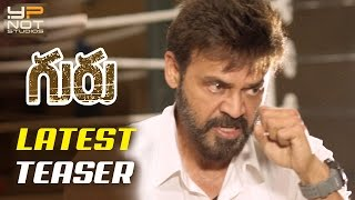 Guru Telugu Movie Latest Teaser | Venkatesh | Ritika Singh | #GuruTeaser | Santhosh Narayanan