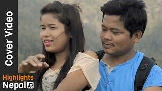 Panchi   New Nepali Movie Ghampani Song Cover By Aj Team Hetauda 2017/2073