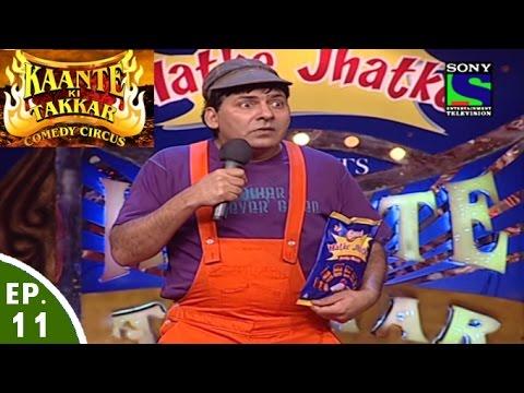 Comedy Circus Kaante Ki Takkar Episode 11 Board Examination
