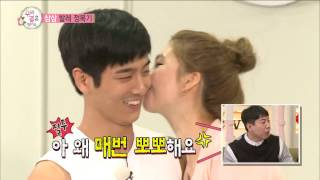 【TVPP】 Jota(MADTOWN) - Ballet mime with JinKyung, 조타(매드타운) - 발레마임 with 진경 @We Got Married