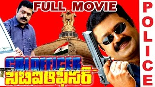 CBI Officer Telugu Full Movie - Suresh Gopi, Geetha - V9videos
