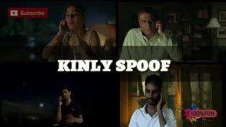 100%FUN | copy13 | adds spoof | telugu add spoof | comedy in telugu spoof | spoof videos |