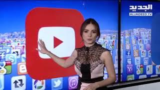 تويتر يحذّر المستخدمين! - Trends