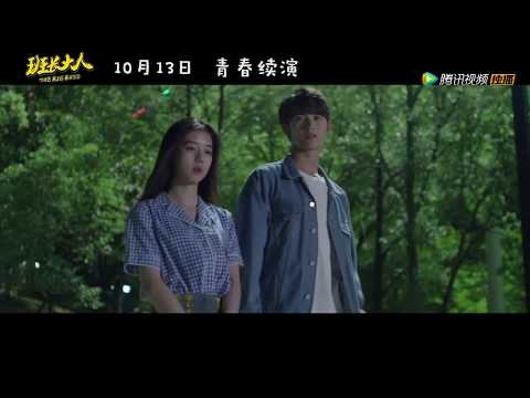 {The Big Boss 2} Special Preview: Liao Danyi finally confesses