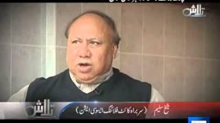 Dunya News - Talash - 12-01-2014