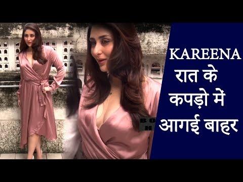 Xxx Mp4 Kareena Kapoor जब रात के कपड़ो में ही आगई घर से बाहर 3gp Sex