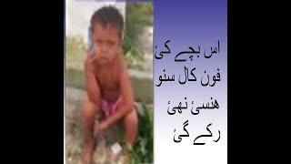 Very Very funny bihari indian boy video   YouTube