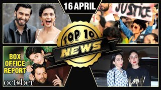 Sonam Kapoor Wedding & Sangeet, Deepika-Ranveer