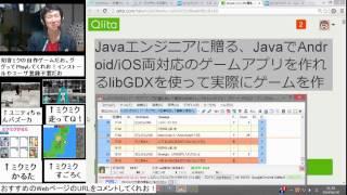 韓国がLINE傍受?androidを使いたくない理由!JSフレームワークこりごり?レスポンシブなCSS!ブラック企業診断!JavaでAndroid/iOS両対応libGDX!