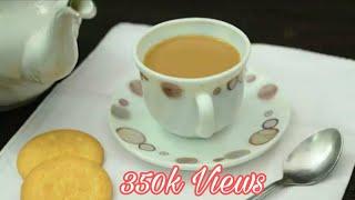 গুড়া দুধ এরমালাই চা বানানোর সবচেয়ে সহজ রেসিপি || how to make Malai Tea