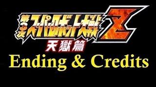 Super Robot Taisen Z3 Tengoku Hen -  Ending & Credits (60 FPS)