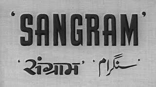 Sangram - 1950