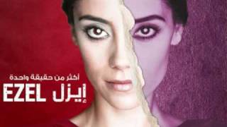 BEST OF EZEL PICTURES AND SOUNDTRACKS