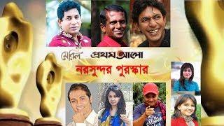 ছয় তারকার দারুণ কমেডি || Mosharrof Karim || Chanchal chowdhury || Hasan Maswood