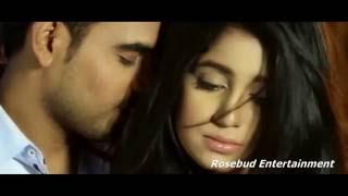 Ek Matro By Kazi Shuvo 2016 New Albam Song