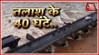 Raigarh Bridge Collapse: Seven Bodies Found So Far