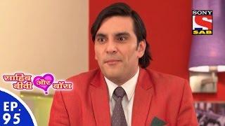 Sahib Biwi Aur Boss - साहिब बीवी और बॉस - Episode 95 - 2nd May, 2016