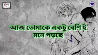 আচ্ছা কাউকে সত্যি ভালবাসা কি অপরাধ ..?(S-M)