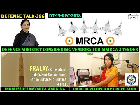 Xxx Mp4 Indian Defence News Vendor Selection For MMRCA 2 Deal DRDO Develop OPX Revilator NAVAREA Warnings 3gp Sex