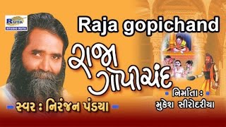 Mai Siddha Re Janine By Niranjan Pandya | Raja Gopichand Part 3 | Gujarati Bhajan | Dayro