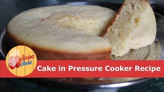 How to make cake in pressure cooker without oven cooker eggless recipes in hindi
