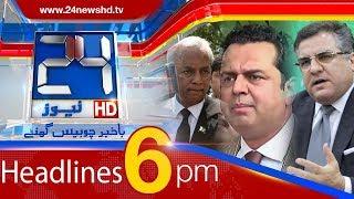 100 Stories in 10 Minutes   6:00 PM News Headlines   2 Feb 2018   24 News HD