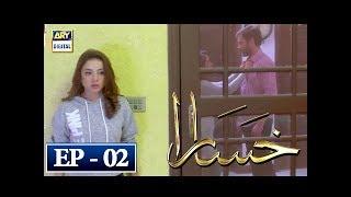 Khasara Episode 2 - 17th April 2018 - ARY Digital Drama