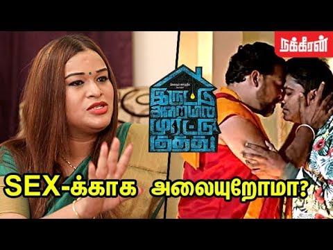 Xxx Mp4 SEX க்காக அலையுறோமா விஷால் ஏன் பேசல Sasha Exclusive Interview IAMK Movie Issue Vishal 3gp Sex