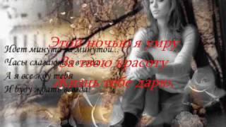 Эльдар Далгатов - Разбила сердце