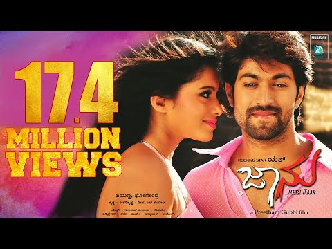 Xxx Mp4 Kannada Latest Jaanu Full Movie 2017 Jaanu Movie Rocking Star Yash Deepa Sannidhi 3gp Sex