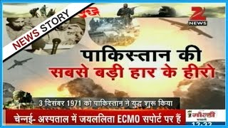 The story behind 1971 Indo-Pakistan war