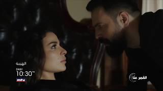 الهيبة  - 20/06/2017 - Promo Episode 26
