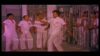 Ulaga Vazhkaiye Verum Jailu Song HD