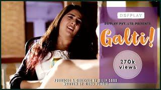 Galti | Hindi Short Film 2017 | DSFPLAY