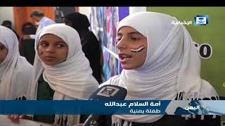منظمات إنسانية توثق جرائم الحوثيين ضد الأطفال خلال 3 سنوات