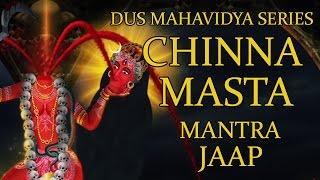 Chinnamasta Mantra Jaap 108 Repetitions ( Dus Mahavidya Series )