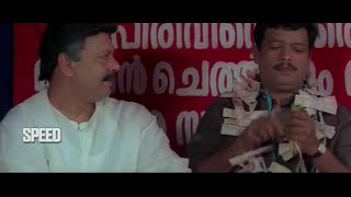 Latest Malayalam Full Movie | Mohanlal Movie | Family Entertainer Movie | Mohanlal Latest Upload