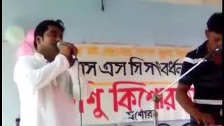 Pramer Shomadi Venge pakhi jai ure jai//Bangla old Song// premer shomadhi