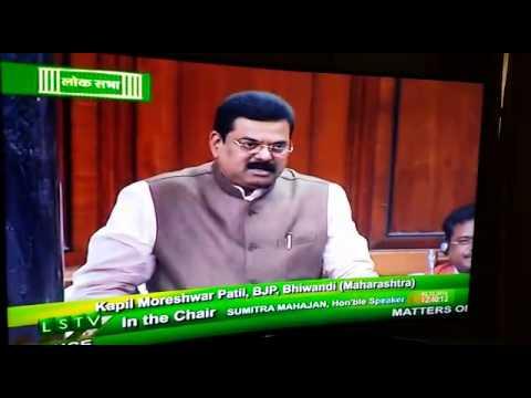Xxx Mp4 Hon Shri Kapil Patil Member Of Parliament Loksabha Bhivandi Maharastra2 3gp Sex