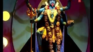 Maa Kali Tune By Anuradha Paudwal [Full Song] I Shakti