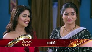 Nandhini - Promo | Mon - Fri @ 8:30pm | SuryaTV