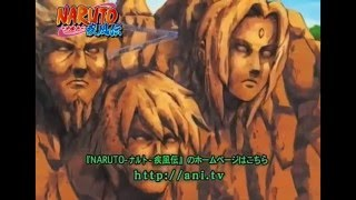 Naruto Episode 221 Coming soon 【ナルト Official Preview HD Preview 】
