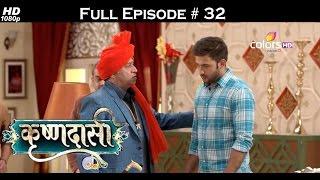 Krishnadasi - 9th March 2016 - कृष्णदासी - Full Episode (HD)