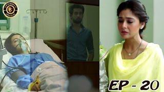 Bay Khudi Episode - 20 - 6th April 2017 -  Sara Khan Noor Haasan  - Top Pakistani Dramas