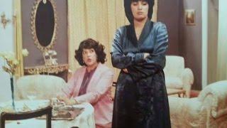 مسرح البدوي 1985| سلسلة نافذة على المجتمع | حلقة : الثقة | Série Marocaine | Theatre Badaoui