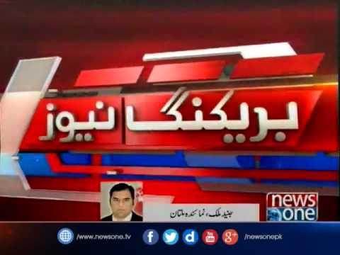 Nishtar Hospital Multan deprived of basic facilities