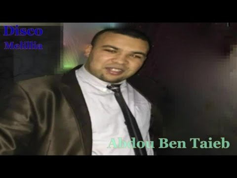Abdou Ben Tayeb - Adasbadagh AMotar - Official Video