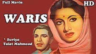 WARIS - Talat Mahmood ,Suraiya